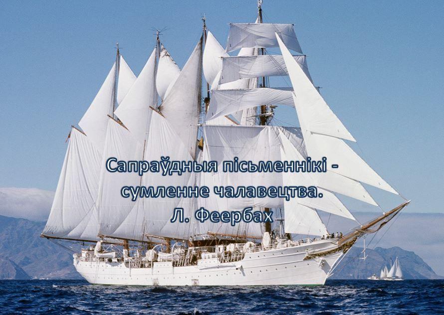 алімпіяда дыстанцыйная