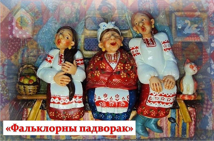 дыстанцыйная алімпіяда па беларускай мове